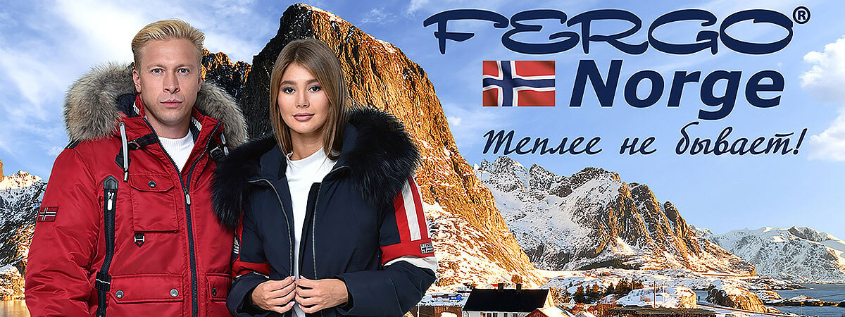 Fergo Norge